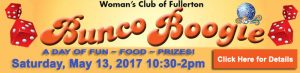 Bunco Boogie Brunch